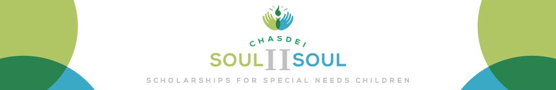 Chasdei Soul II Soul